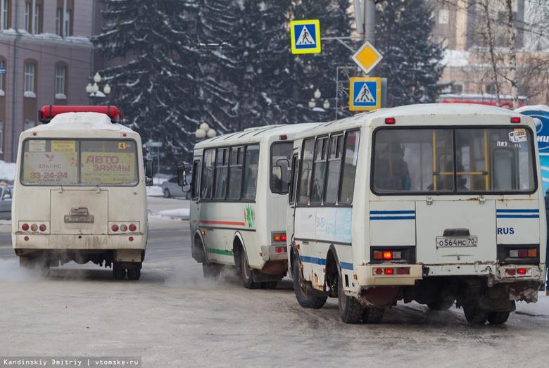 Эксперт: в Томске необходимо пересчитать пассажиропоток