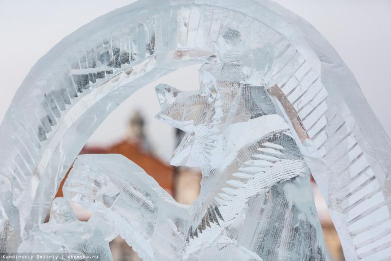 для спорта конкурс ледяных скульптур в италии мирного неба