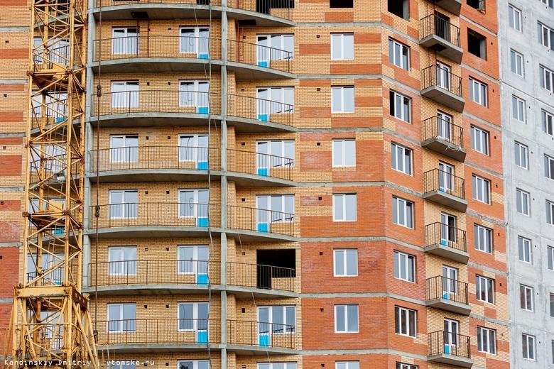 Дума одобрила изменение генплана Томска для строительства жилья на старой промплощадке