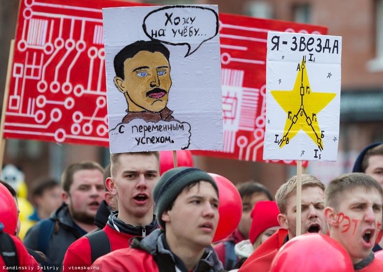 В России могут отменить некоторые профессиональные праздники