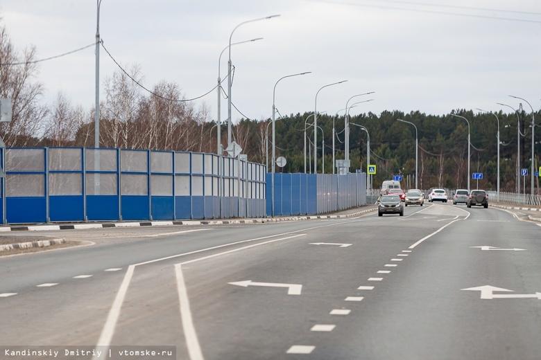 Подрядчик завершил ремонт подъезда к Томску вблизи Черной Речки