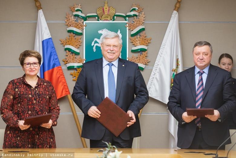 ТВЭЛ поможет Северску в реализации национальных проектов