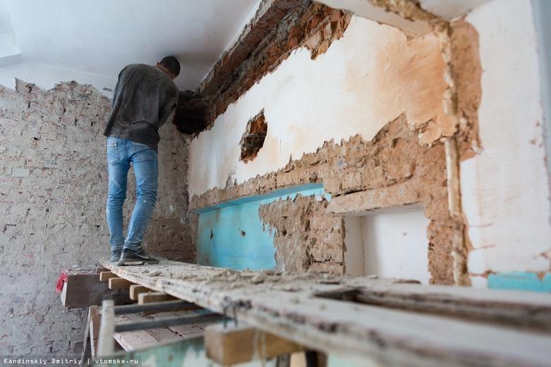 Капремонт школы в Белом Яре выполнен на 60%