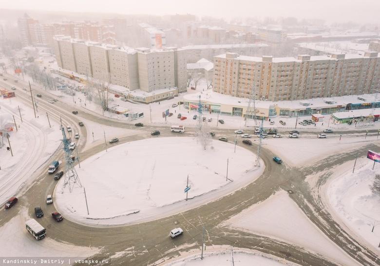 Чиновники объяснили, почему Томску не дадут проектировать 2 крупные развязки