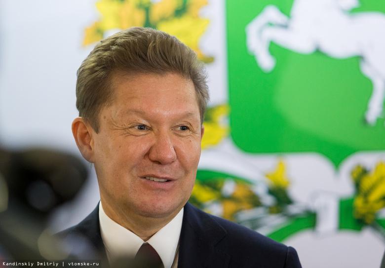 «Газпром» в 2017г выделит еще 0,5 млрд на Ленина и набережную Ушайки в Томске