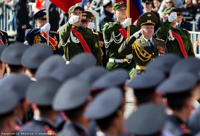 День защитника Отечества 23 февраля: история праздника