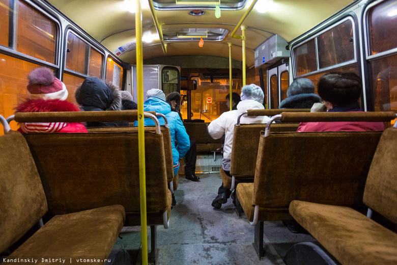 Проезд в автобусах по Северску вырастет с января 2018г