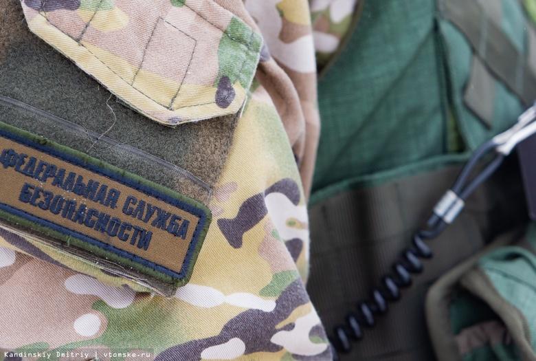 Двух стрежевчан обвиняют в производстве оружия из охолощенных пистолетов