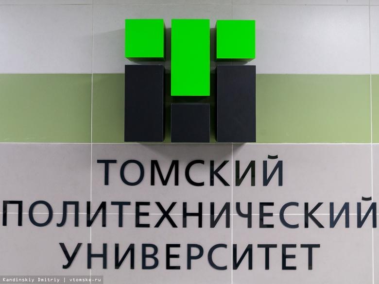 Студенты со всей России «создадут» нефтяные месторождения на чемпионате ТПУ