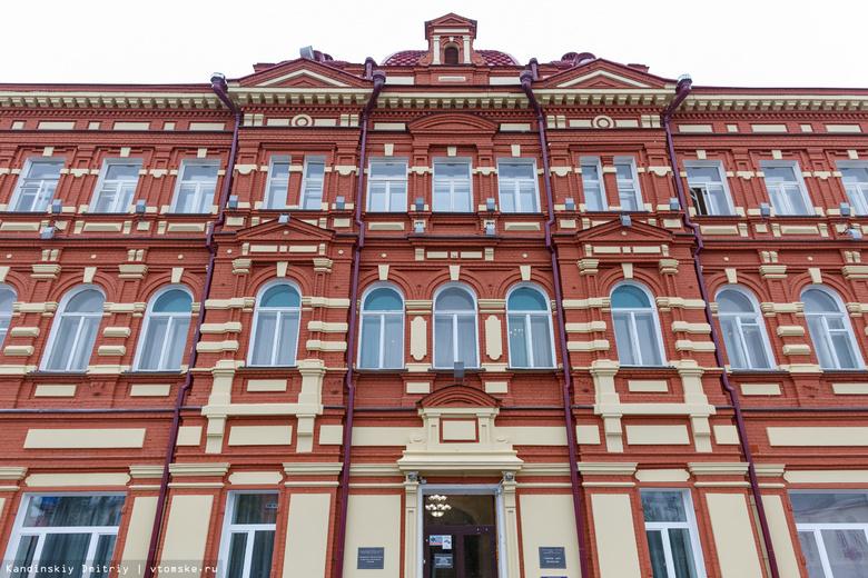 В четверг в Томске откроется выставка художника Рафаэля Асланяна
