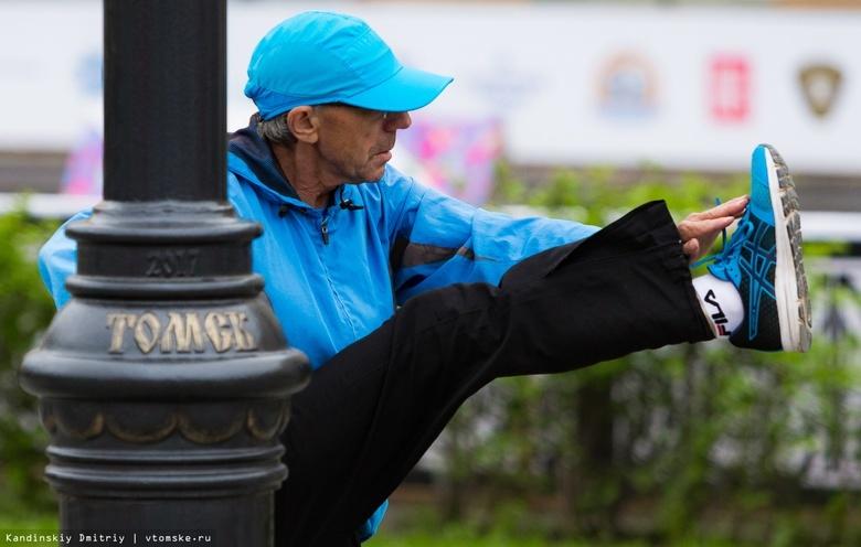 Бесплатные тренировки по йоге, зумбе и гимнастике пройдут для томичей на улице