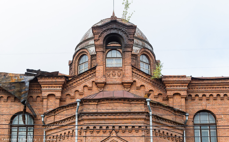 Власти Томска приняли решение отремонтировать крышу горевшего здания ТВМИ