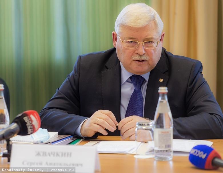 Около 0,5 млрд руб выделит Томская область на поддержку занятости
