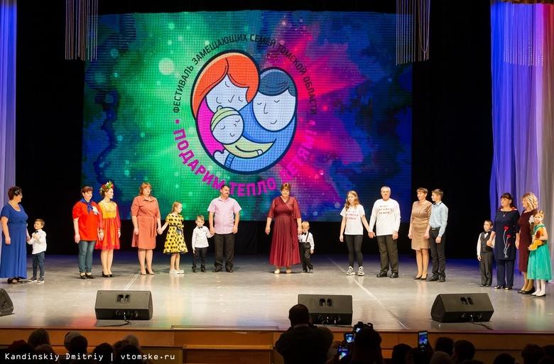 Семьи Томской области приглашают поучаствовать в фестивале «Подарим тепло детям!»