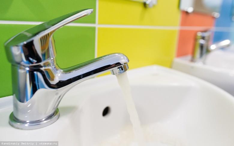 Специалисты объяснили 15-процентный рост тарифа на воду в Томске