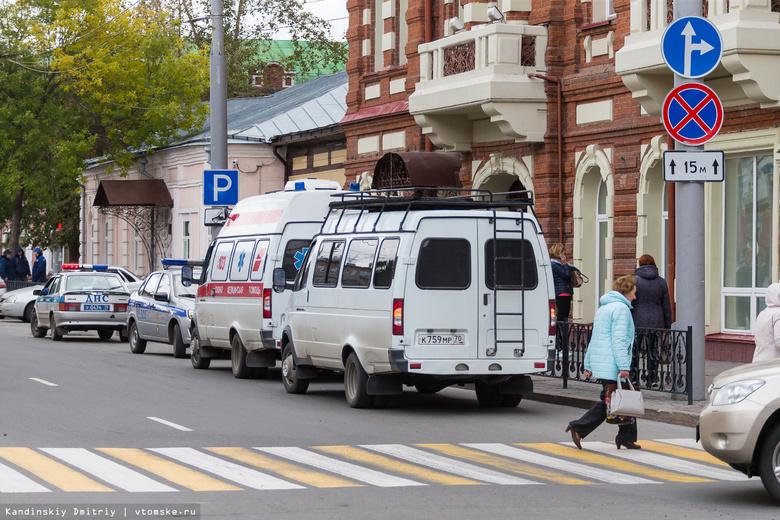 Власти назвали звонки о «бомбах» в ТЦ и школах Томска провокацией