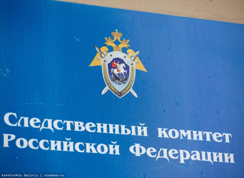 Следователи не стали возбуждать дело из-за травмирования томича, задетого поездом