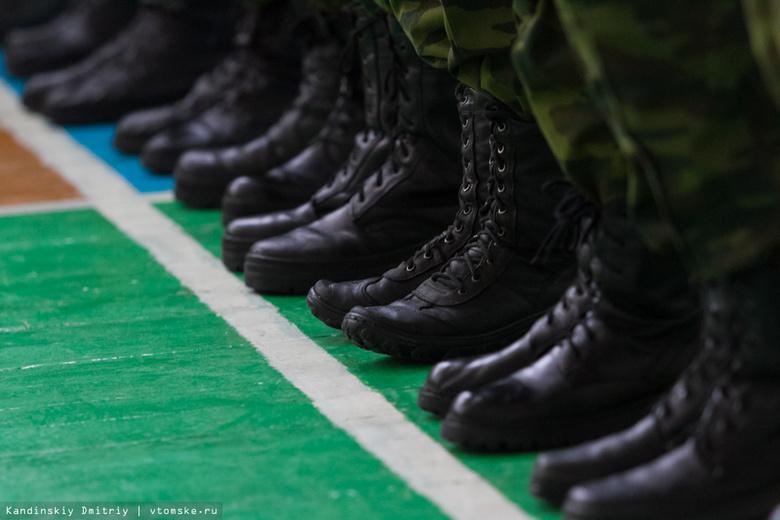 Войска Росгвардии в Томской области укомплектованы почти на 100 %