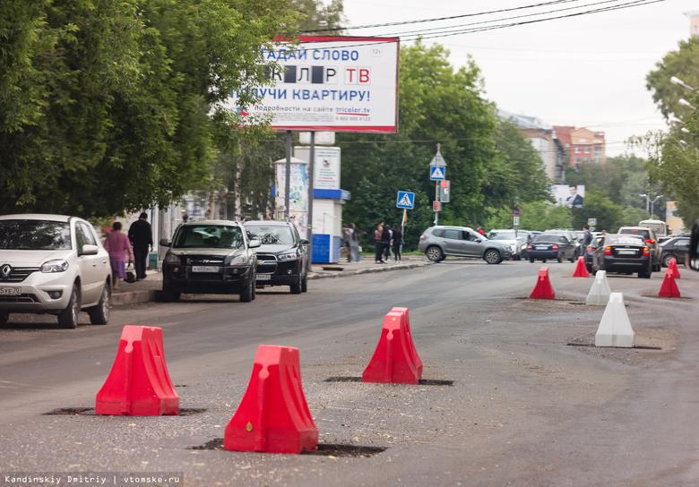 Замгубернатора раскритиковал дорожников за недочеты в ремонте дорог Томска