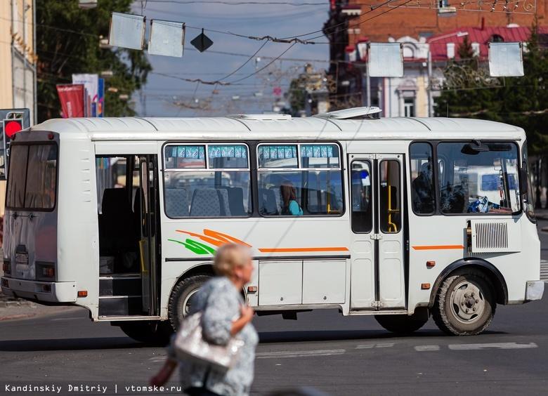 Мэрия Томска вновь не нашла перевозчика на автобусный маршрут №22