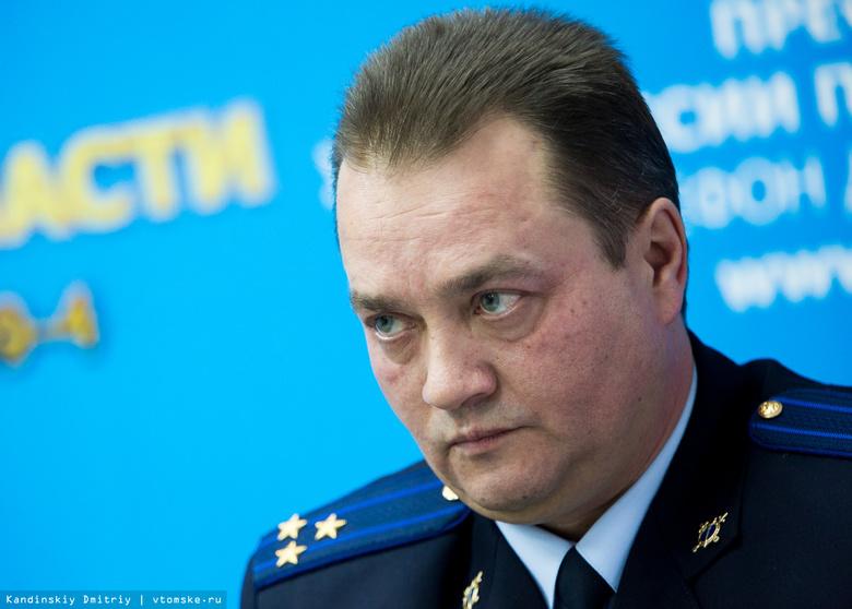 В УМВД ответили на претензии пострадавших от действий «Стройинвеста» томичей
