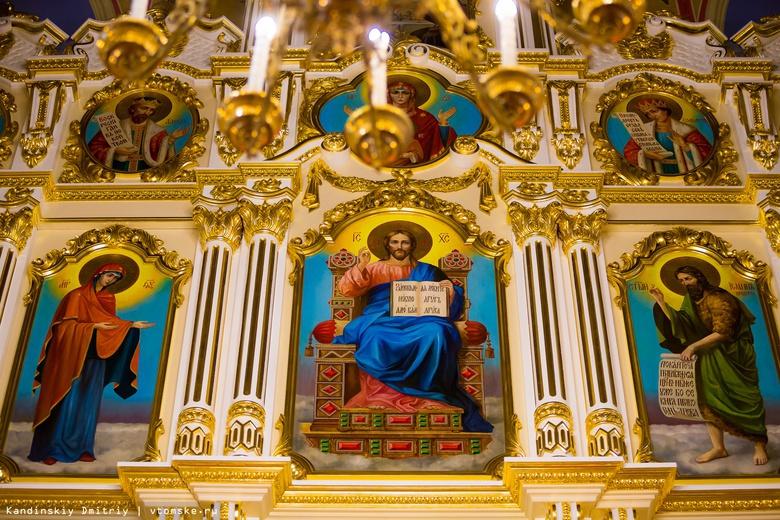 Православные отмечают День Святой Троицы