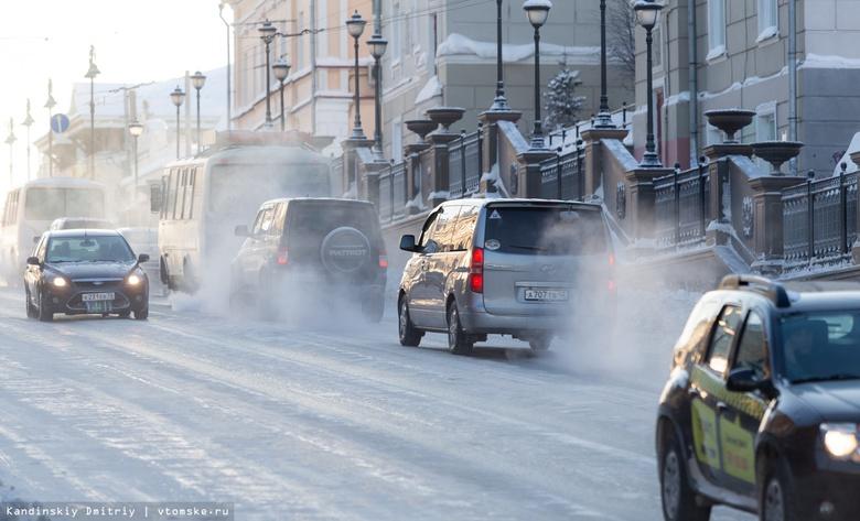 Ставки выросли: как жители Томской области будут платить транспортный налог в 2019г