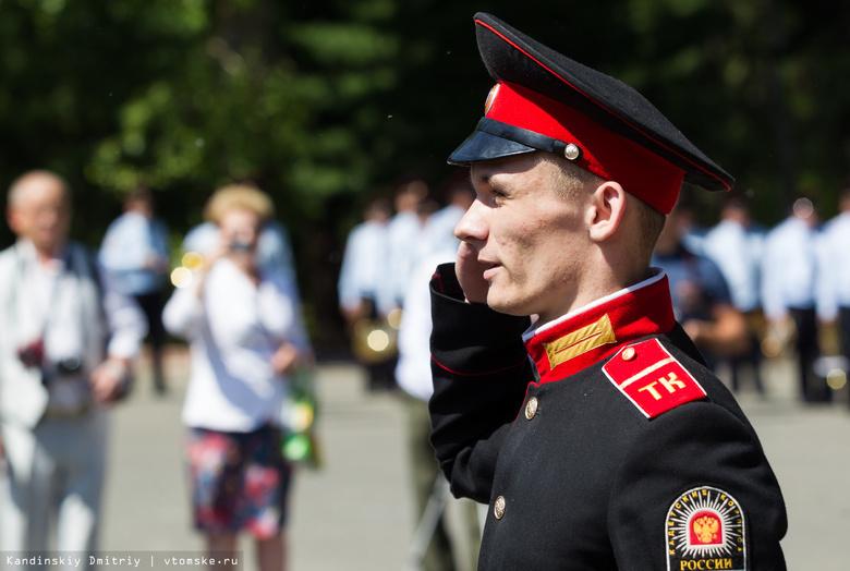 Омбудсмен: родители томских кадетов жаловались на образовательный процесс