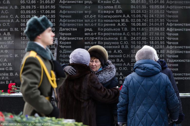 Томичи почтили память погибших воинов-интернационалистов