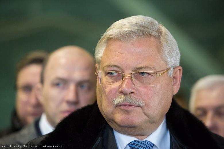 Жвачкин: за 2016г «Газпром» закупит продукцию томских фирм на 3,5 млрд