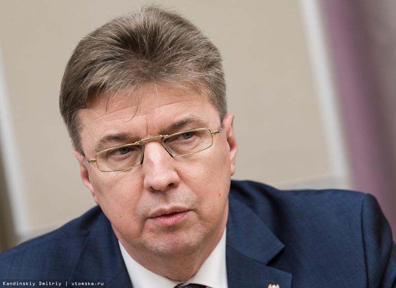 Паршуто сообщил о новой дате принятия проекта исторических границ Томска