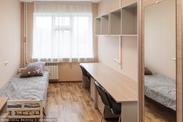 Ректоры томских вузов предложили заселять студентов в общежития волнами