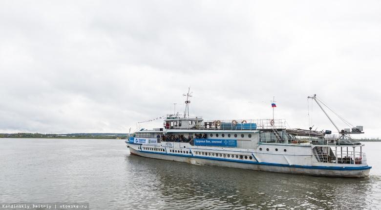Рейс «Плавучей поликлиники» к отдаленным томским селам перенесен из-за пандемии