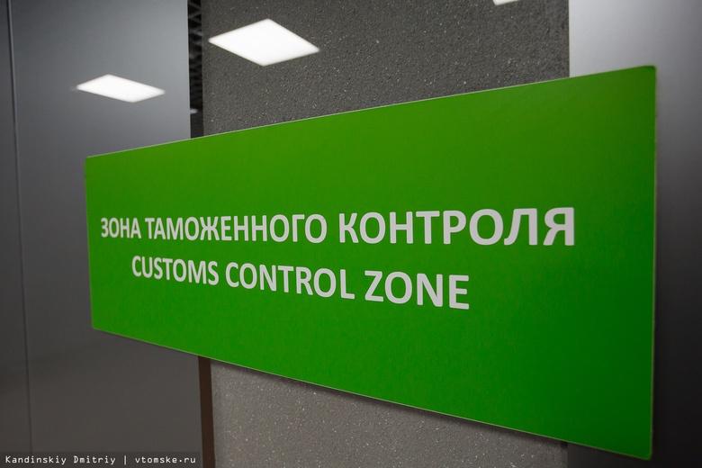 СК возбудил уголовное дело в отношении главного госинспектора Томской таможни