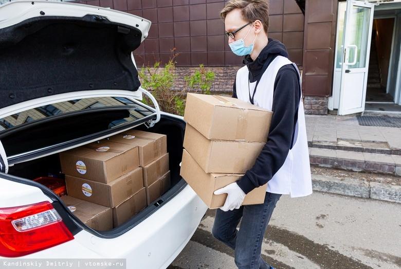 Еда в помощь: как волонтеры Томска раздают продукты пенсионерам