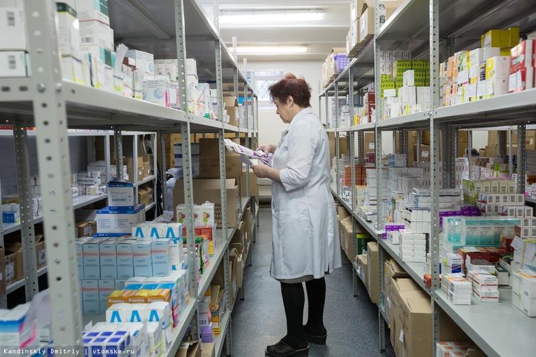 Томичи с редкими заболеваниями получили лекарства на 76 млн руб
