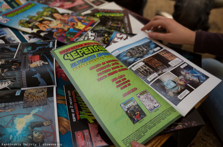 Гик-ярмарка для фанатов комиксов, игр и аниме пройдет в Томске