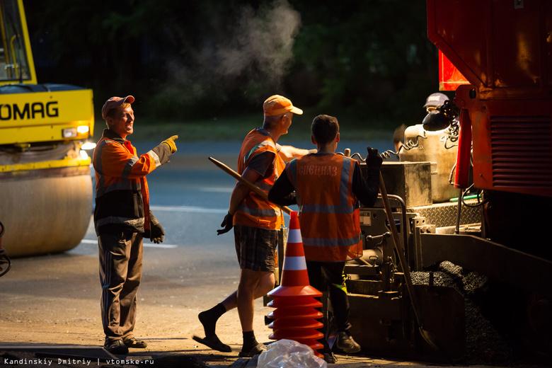 В 2018г на ремонт дорог Томска планируют потратить 750 млн руб