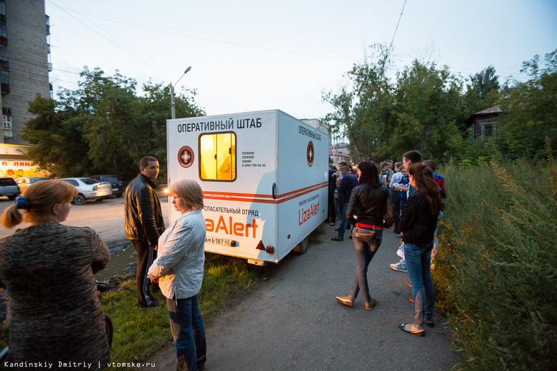 Томский отряд «Лиза Алерт» в 2017г помог найти 36 пропавших детей