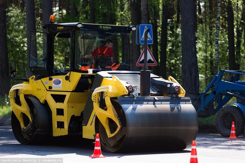 Ремонт дороги на Иркутском тракте завершен на 40%