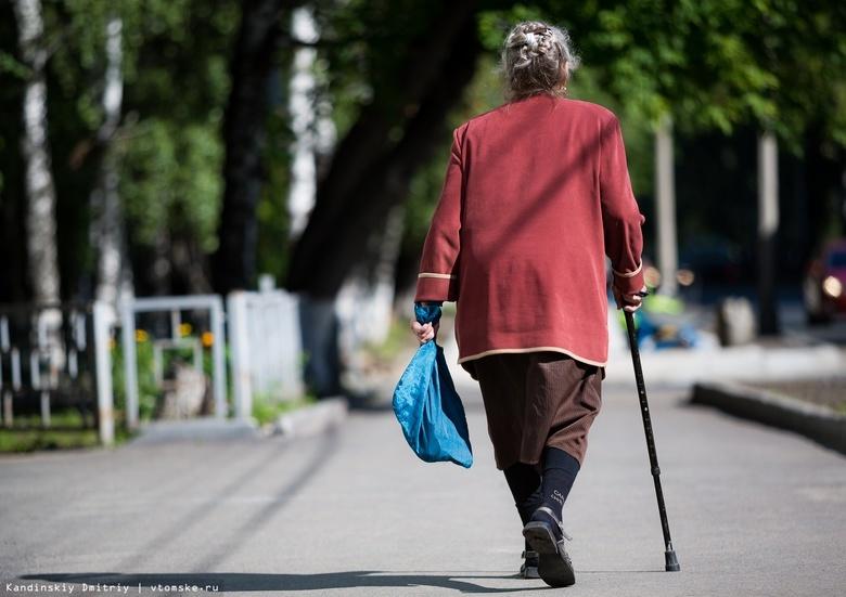 Работающие томичи старше 65 лет могут продлить больничные до 1 ноября