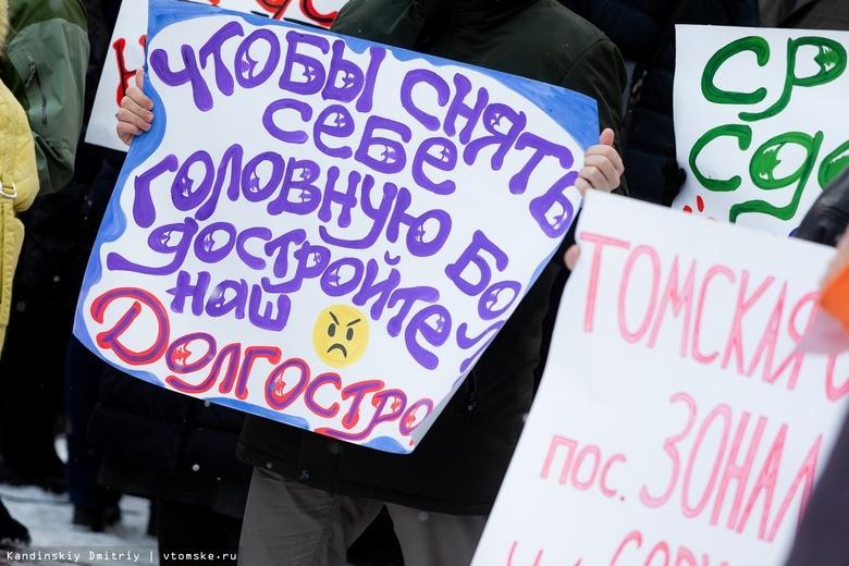 Около 60 млн руб направят на достройку проблемного дома на Профсоюзной в Томске