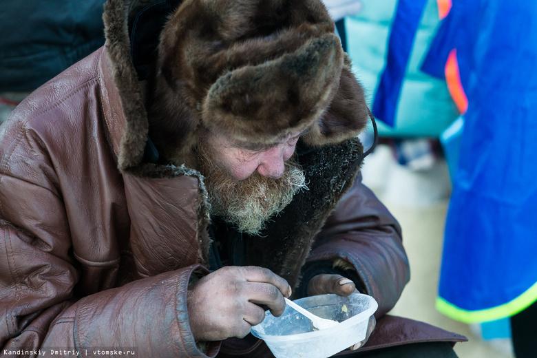 В морозы около 100 человек ежедневно обращаются в томский приют для бездомных