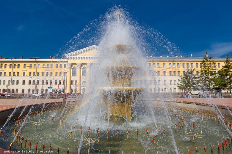 Томичи могут 6 дней в неделю наблюдать шоу на обновленном фонтане на Новособорной