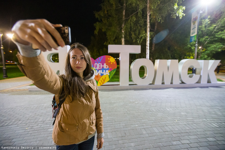 Новая Новособорная: как преобразилась главная площадь Томска