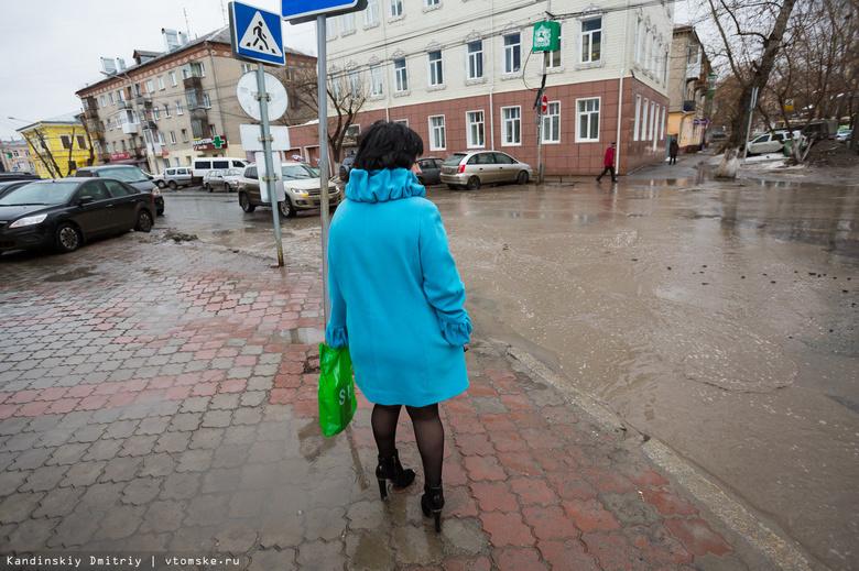 Генсхему ливневой канализации Томска разработает фирма из Новосибирска