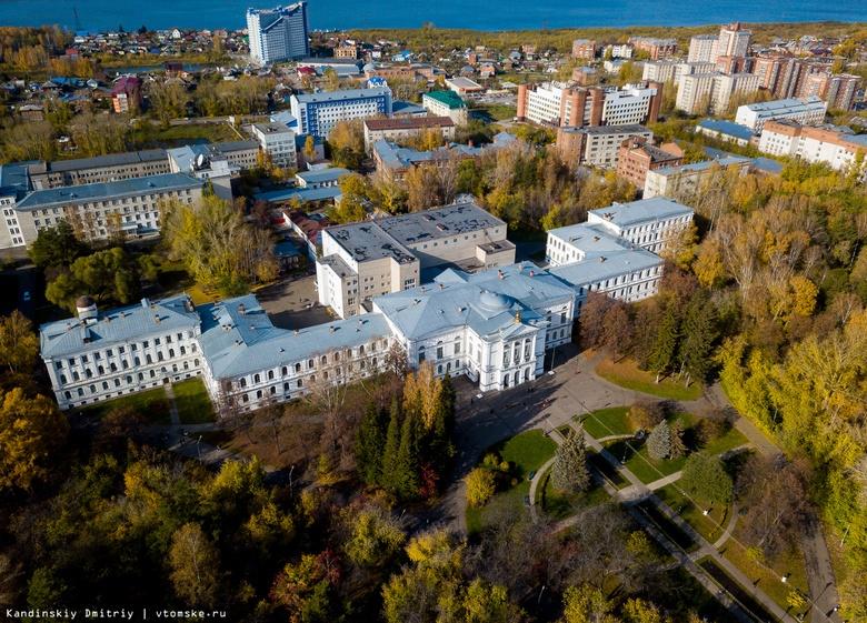 Томские вузы начнут учебный год в смешанном формате