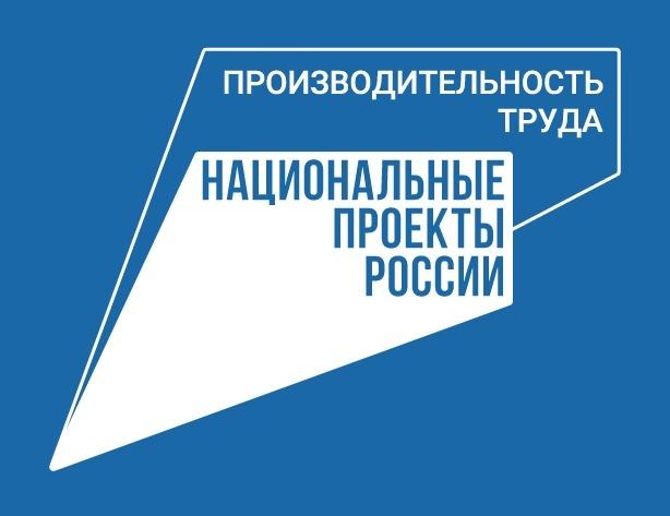 ТПУ прошел в финал второго всероссийского чемпионата по производительности труда