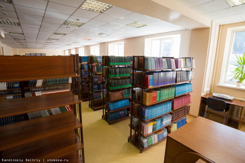 «Библионочь» в Томске: квесты, мастер-классы и «Литературная мафия»