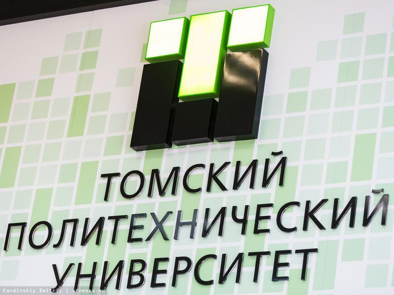 Магистратуру для подготовки IT-специалистов в области телемедицины откроют в ТПУ